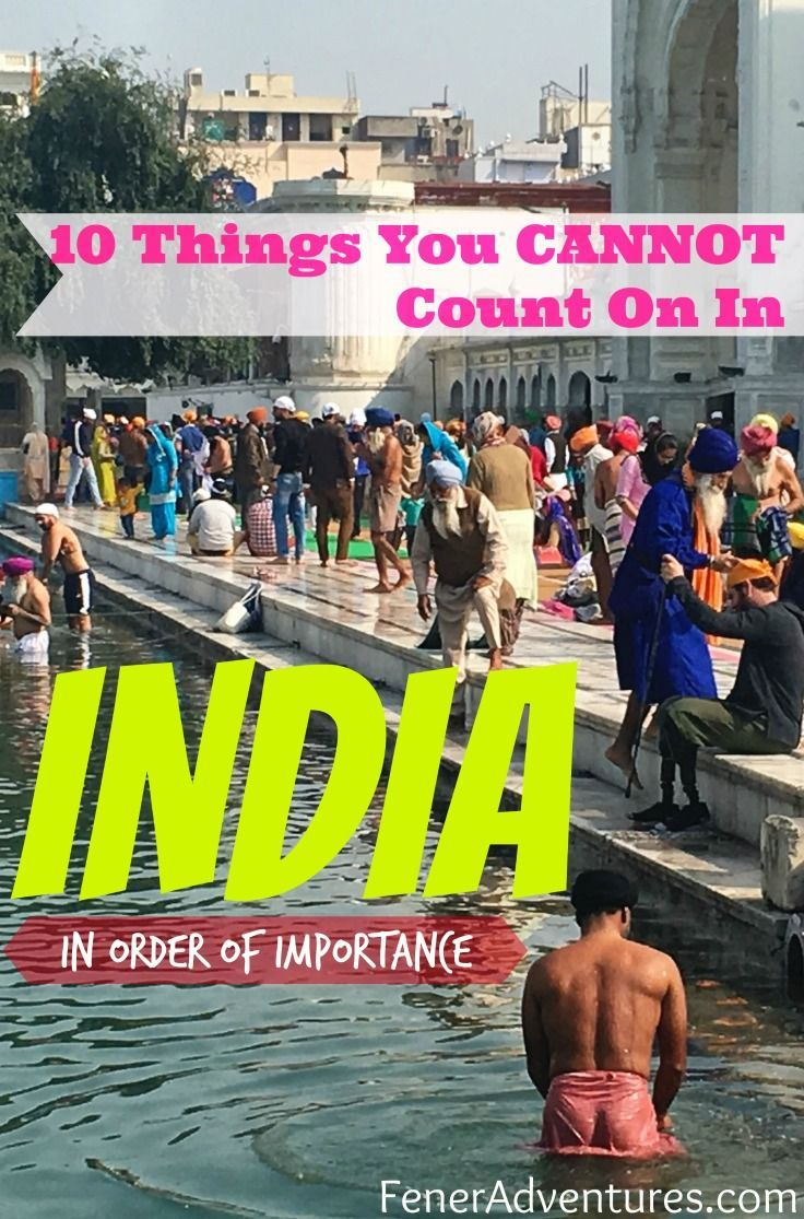 Funny and short!  Travel Rant about India and all there is to love and be frustrated by.  www.FenerAdventures.com  india, travel rant, travel tips, backpacking asia, backpacking india, budget travel, travel frustration | travel inspiration