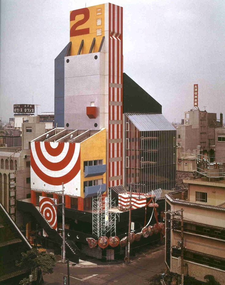 Best Images About Post Modernism Architecture On Pinterest Disney