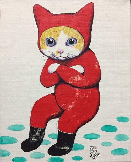 Yuko Higuchi : Boris (the cat)