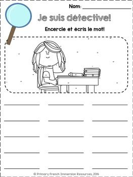 Les mots usuels! French sight word practice!