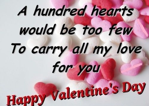 Perfekt Happy Valentines Day Love Quotes Valentines Day Romantic Quotes Vday  Valentines Day Quotes Happy Valentines Day