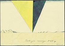 359. Auction Achenbach Art Auction XXL - Van Ham Fine Art Auctioneers