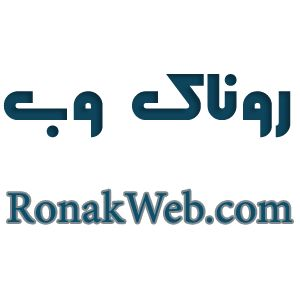 روناک وب
