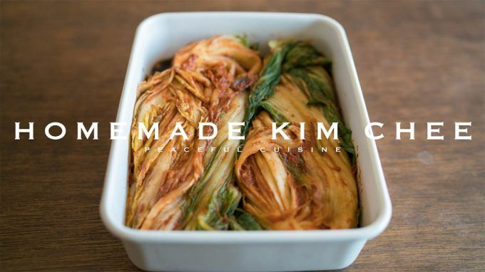 Recipes by Vance: Recipes - Homemade Kim Chee (vegan) ☆ 自家製ヴィーガンキムチの. Veggie Recipes Healthy, Lean Meat Recipes, Asian Recipes, Food N, Food And Drink, Col China, Kimchi Recipe, Food Science, Organic Recipes