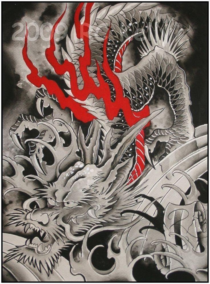 ink the art of tattoo pdf