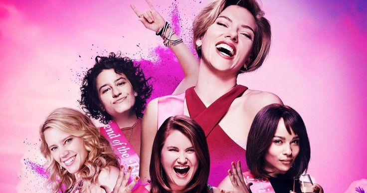 Rough Night Review: The Girl Power Version of Very Bad Things -- Rough Night is a funny comedy uplifted by its talented cast, especially the scene-stealing Jillian Bell. -- http://movieweb.com/rough-night-movie-review-2017/