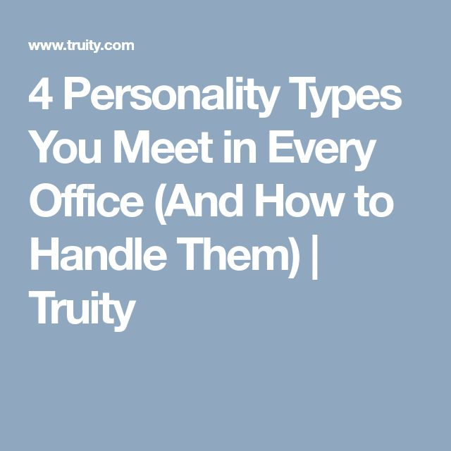understanding type a personalty in humans and how they handle stress The d personality style, in the disc profile, is direct and driven they are big picture thinkers and desire to see tangible results because they enjoy being in positions of authority and having control, they fear being taken advantage of by others.