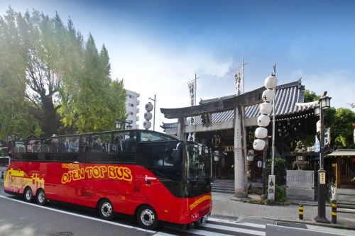 Open top bus. Looking for more information aboout Fukuoka? Go Visit Fukuoka City Photo Gallery.  http://showcase.city.fukuoka.lg.jp/