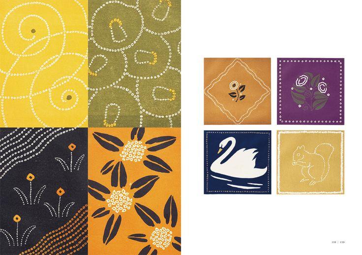 Hisui Sugiura: Patterns for texitle design (1918).