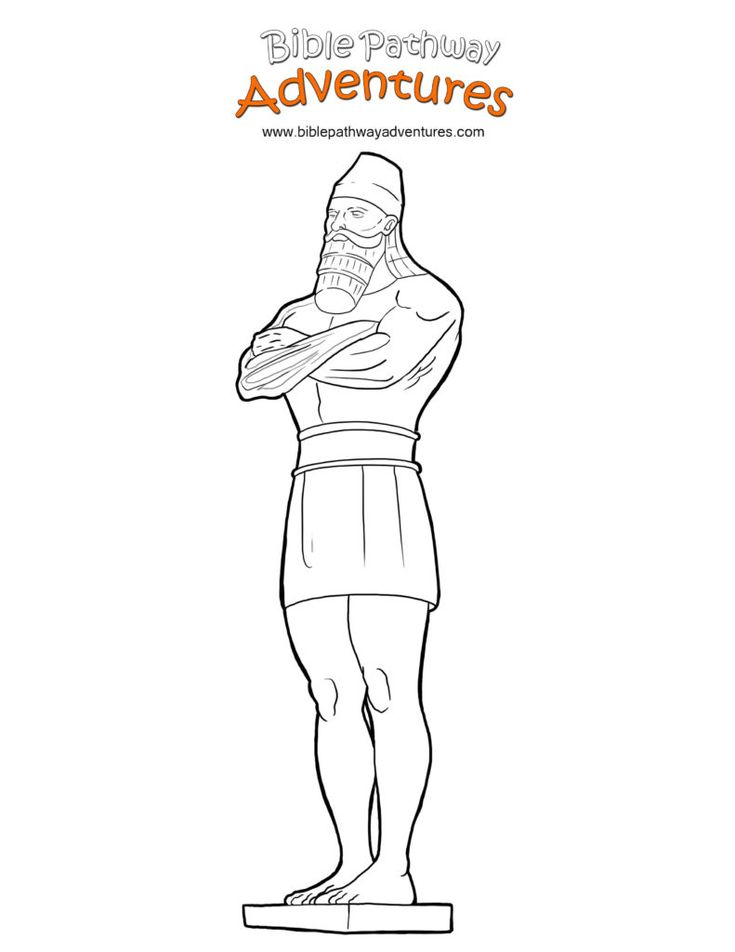 Free Bible Coloring Page - King Nebuchadnezzar's Statue