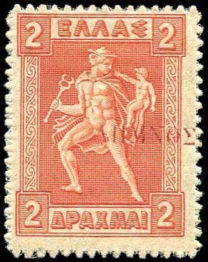 2dr. engrave (carmine overprint), m. VF. R. (Hellas 336).