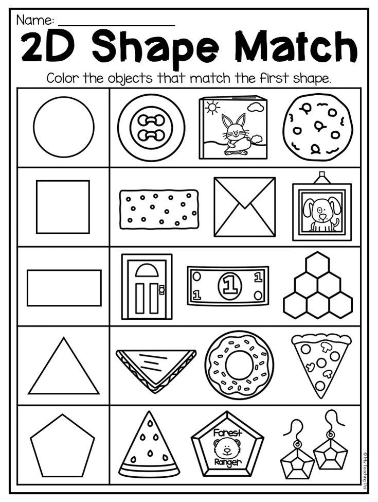 2D Shape Match worksheet for kindergarten. This packet is