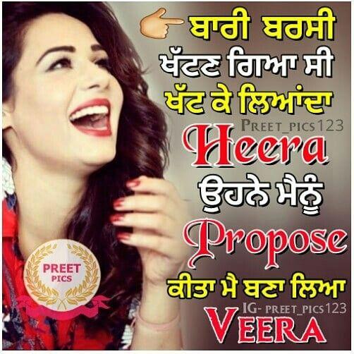 Punjabi dating
