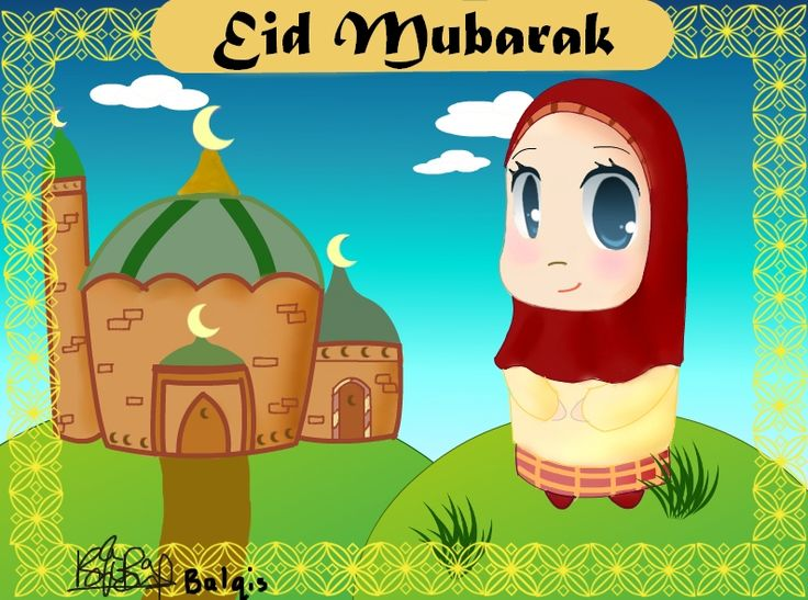 Happy Eid Mubarak Images, Happy Eid Mubarak Images Download, Happy Eid Mubarak Images For Facebook, Happy Eid Mubarak Images For Celebation