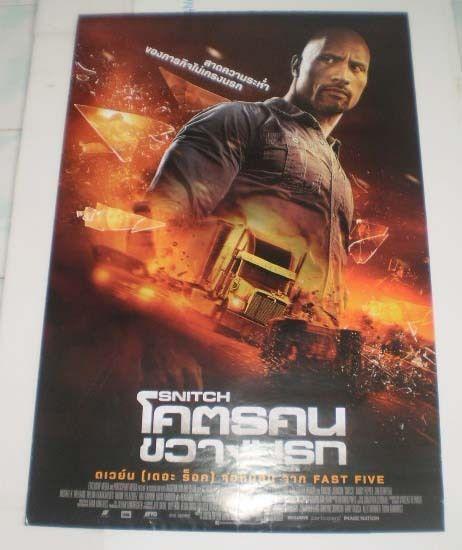 Movie Snitch Poster Original Dwayne Johnson 27x40 Promo 2013 Rock Posters Framed