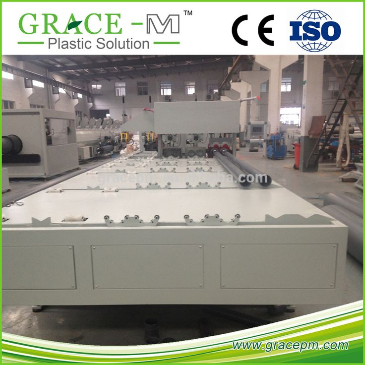CE approved 20-110mm PVC pipe complete machine line with belling machine price