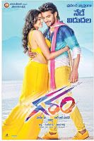 Garam Movie Releasing Today Posters, Aadi and Adah Sharma playing lead roles in Garam released today, Garam film review