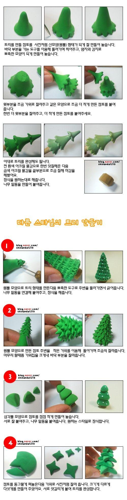 как сделать елочку из пластики