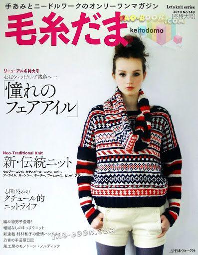 keito dama 2010 No.148(2010特大冬号) - 麗雀黃 - Picasa-verkkoalbumit