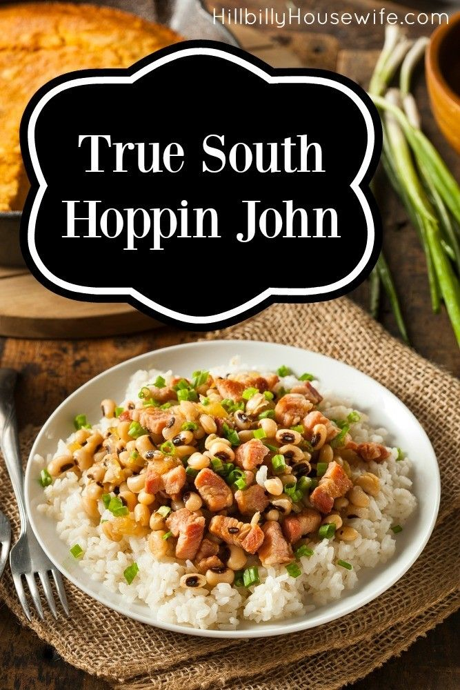 Hoppin John is a classical southern dish that's as tasty as it is frugal. Served over rice, the ham, black eyed peas and veggies burst with flavor and fill you up.