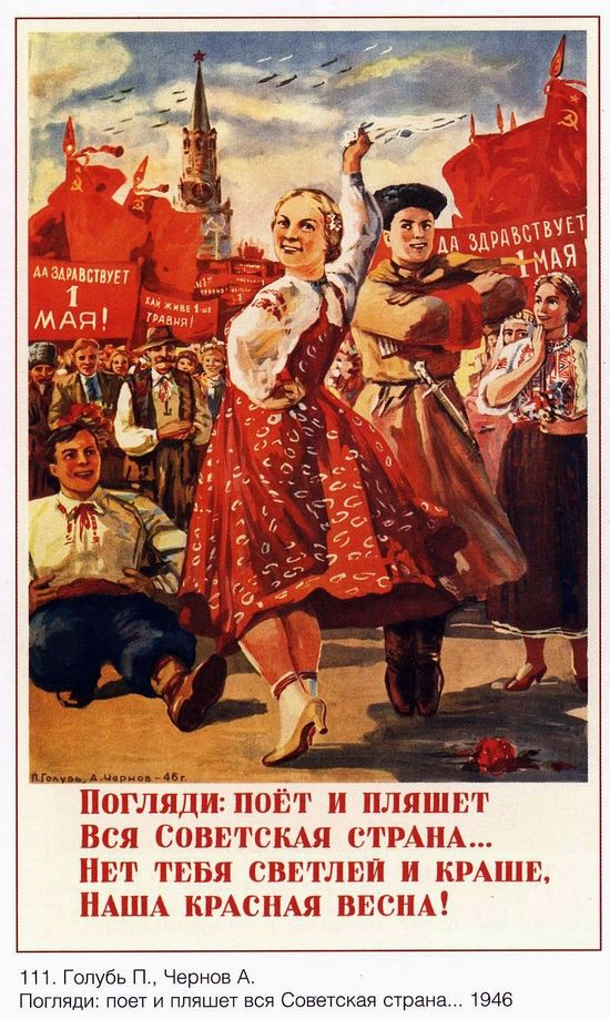 Soviet Poster - May 1 celebrations, Have a look, the whole Soviet country is singing and dancing..