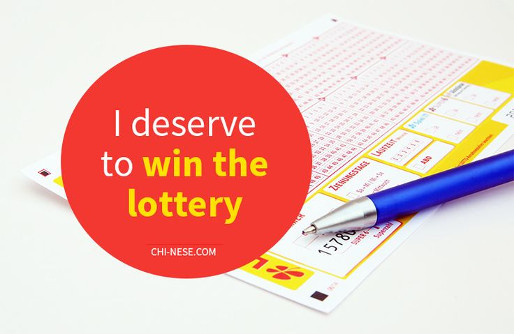 21 Affirmations For Winning The Lottery - #lottery #affirmations #lawofattraction