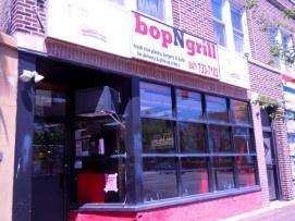 Bop 'N Grill (Evanston, IL)