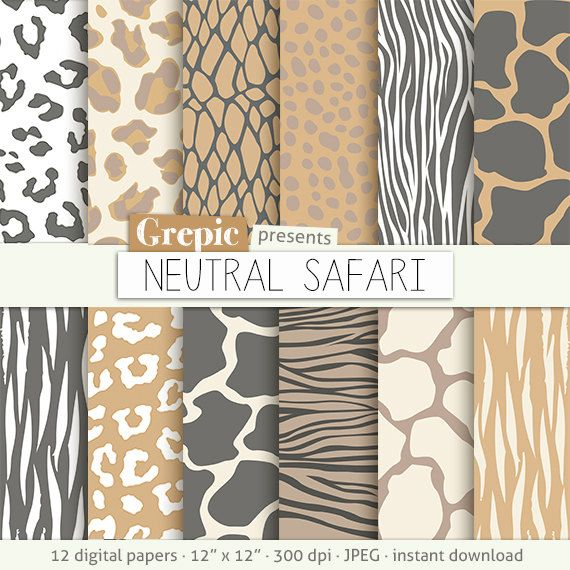 "Animal patterns: digital paper ""NEUTRAL SAFARI"" animal skin 