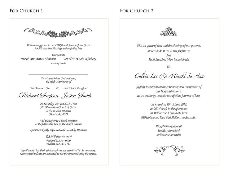 Images Of Wedding Invitations Wording Wedding Gallery - gala invitation wording