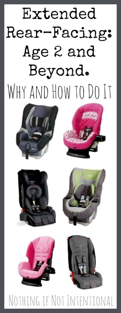 Extended rear-facing car seats: how and why our daughter is still rear facing at age three.