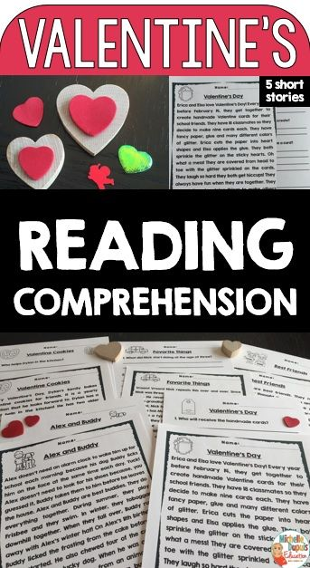 Reading Comprehension -This resource includes 5 Valentine's Day / Friendship / Love - Short Stories with comprehension questions that are perfect for small group instruction, whole group instruction, centers, assessment or homework.