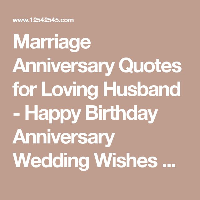 17 Best Happy Marriage Anniversary Quotes On Pinterest