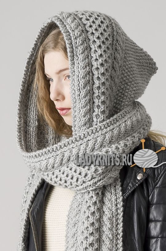 Вязаный спицами стильный с косами шарф-капюшон. Обсуждение на LiveInternet - Российский Сервис Онлайн-Дневников