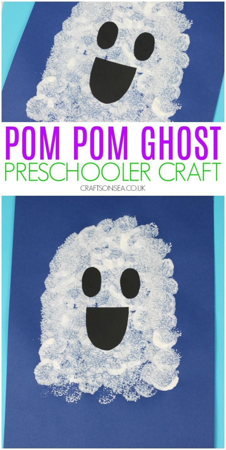 Easy Ghost Craft for Kids #octobercrafts Easy Hall…