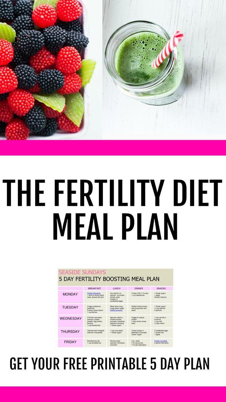 Trying to get pregnant or dealing with infertility? Do you know what to eat to get pregnant? This fertility diet worked for me! Give your fertility a boost with this eating plan that will help PCOS, egg quality and unexplained infertility. Get your free 5-day meal plan! Get some fertility tips to help you achieve your goal of getting pregnant and conceiving. This fertility diet is recommended by IVF doctors and nutritionists. Get pregnant faster with this meal plan and beat infertility!