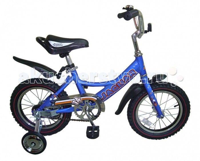 Велосипед двухколесный Jaguar MS-A142  Двухколесный велосипед Jaguar MS-A142 Alu 14 для детей от 3-х до 5-ти лет  Характеристики: размер колеса: 14 дюймов алюминевая L-рама (AL 7005 уменьшает вес велосипеда) пневматические шины с крупным протектором регулируемое по высоте сиденье и руль ножной тормоз пластиковые крылья алюминиевые точеные обода, руль и вынос руля однокомпонентный кованый шатун пластиковая защита цепи (полностью закрыта цепь) приставные колеса светоотражающие катафоты цвета…