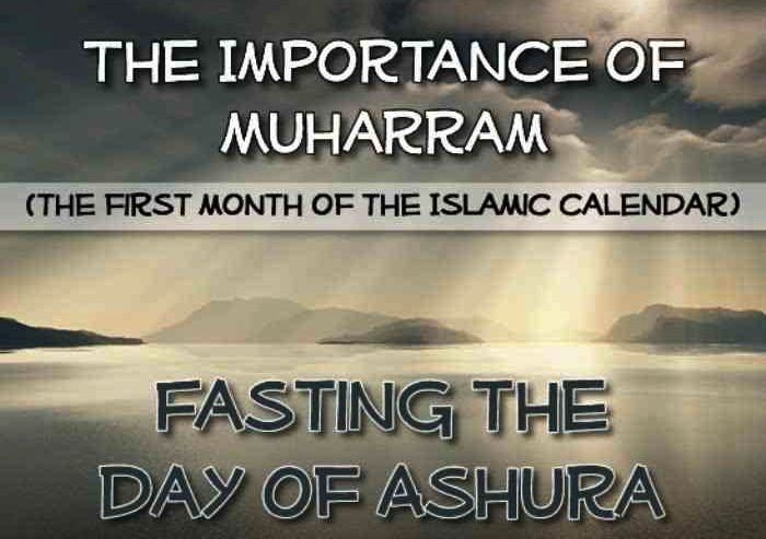 What is the importance of the month of Muharram and fasting the day of Ashura? We explain here:
