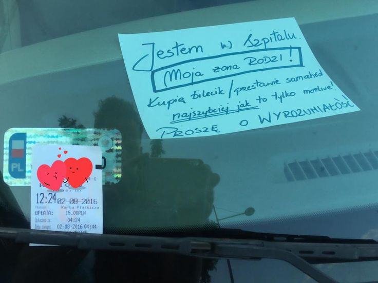 A Polish guy left his car parked illegally and went to a hospital with his wife in labour. He left a short note about why he didn't buy his parking ticket and stuck it behind the windscreen of his car, hoping for mercy. And mercy is now an inappropriate word. Some kindly soul noticed the …