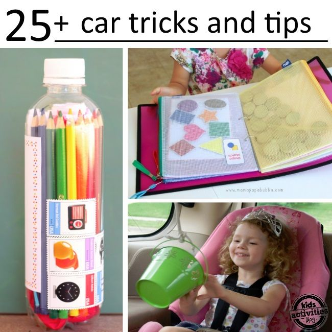 tips and tricks for cars with kids. Great travel tips.