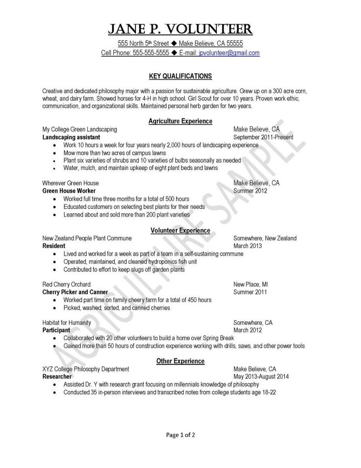 Sample Course Evaluation Form Clarke University Located In Dubuque