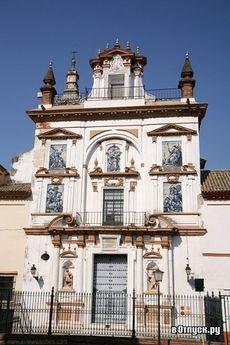 Госпиталь Де-ла-Каридад, Севилья, Испания