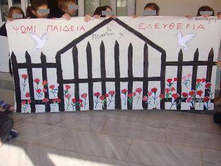 Λουλουδοπαρέα : Πολυτεχνείο !!!