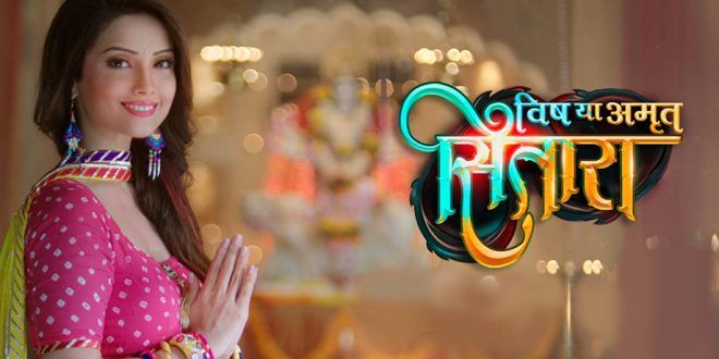 Vish Ya Amrit Sitara 7th March 2019 HD Episode 68 | Indian Dramas