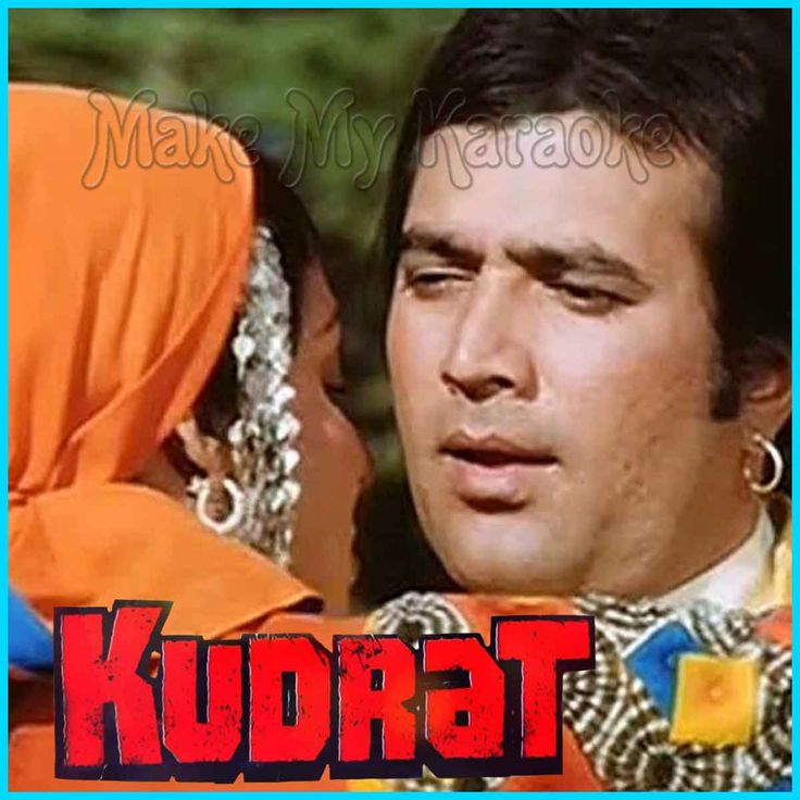 https://makemykaraoke.com/tune-o-rangeele-kudrat-video.html   Song Name : Tune O Rangeele    Movie/Album : Kudrat    Singer(s) : Lata Mangeshkar   Year Of Release : 1981   Music Director : R. D. Burman   Cast In Movie : Rajesh Khanna, Raaj Kumar, Hem...