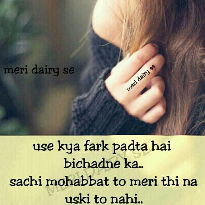 Love Quotes For Him In Roman English : ... best images about Shayari on Pinterest Jo omeara, Allah and Love is