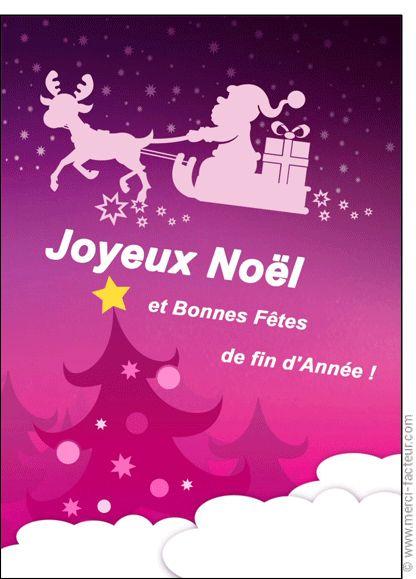 """#Carte #Noël """" #JoyeuxNoël """" et le tra�neau du p�re no�l pour envoyer par La Poste, sur Merci-Facteur !"""