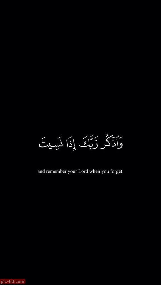 صور ايات قرانيه تصميمات مكتوب عليها آيات قرآنية خلفيات اسلامية للموبايل Quran Quotes Love Quran Quotes Verses Quran Quotes