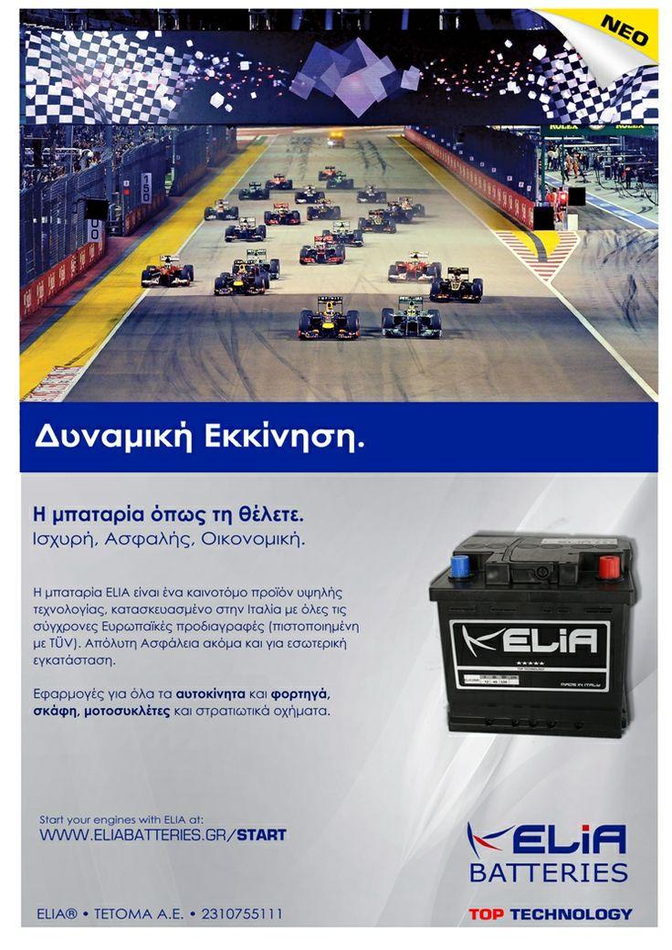 Η μπαταρία όπως τη θέλατε: Ισχυρή, Ασφαλής,Οικονομική.www.eliabatteries.gr•#battery, #mpataria #carbattery #elia