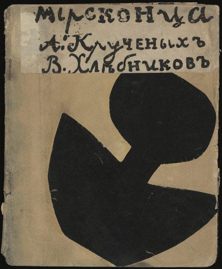 "Various Artists with Natalia Goncharova, Mikhail Larionov, Nikolai Rogovin, Vladimir Tatlin. Mirskontsa (Worldbackwards). 1912. Velimir Khlebnikov, Aleksei Kruchenykh. Natalia Goncharova, Mikhail Larionov, Nikolai Rogovin, Vladimir Tatlin. Book with twenty-seven transfer lithographs and one collage. page (irreg.): 7 1/2 x 5 1/2"" (19 x 14 cm). G.L. Kuzmin & S.D. Dolinsky, St. Petersburg. V. Tityaev. 220. Gift of The Judith Rothschild Foundation. 35.2001. © 2016 Artists Rights Society (ARS)…"