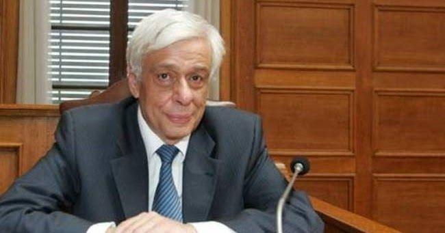 Π.Παυλόπουλος: «Οι Ελληνικές Ένοπλες Δυνάμεις, ιδίως στο Αιγαίο, θωρακίζουν και τα Σύνορα της Ευρώπης»